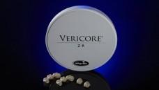 Vericore-ZR-228x130